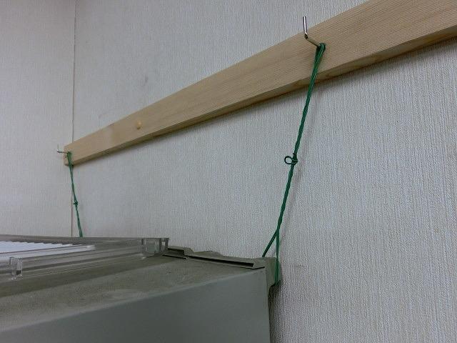 各家庭で「家具固定」への取組みに向けて 駿河台3丁目「オールウェイズ」_f0141310_7254738.jpg