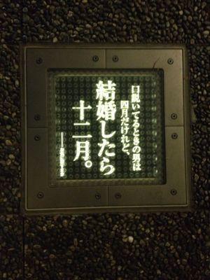 f0232910_22584612.jpg