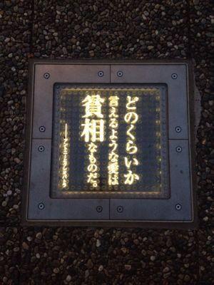 f0232910_22584827.jpg