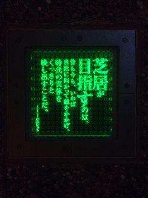 f0232910_22584965.jpg