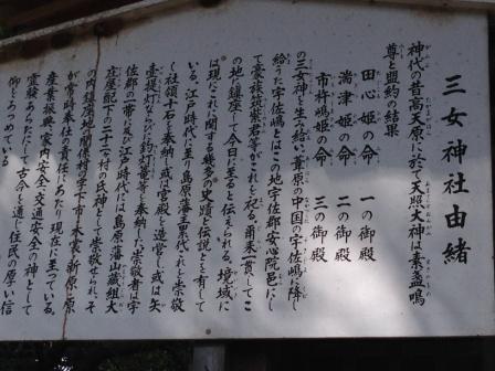 九州、夢の不思議旅(その1)_c0125114_10555048.jpg