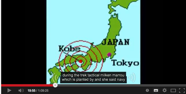 ついに阪神淡路大震災の理由が明らかとなった!?:NWOが日本のスパコン拠点神戸を破壊したんだと!?_e0171614_1643779.png