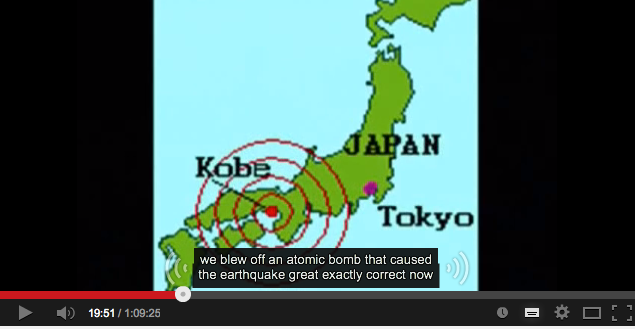 ついに阪神淡路大震災の理由が明らかとなった!?:NWOが日本のスパコン拠点神戸を破壊したんだと!?_e0171614_164955.png