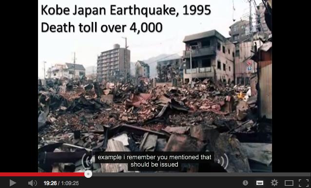 ついに阪神淡路大震災の理由が明らかとなった!?:NWOが日本のスパコン拠点神戸を破壊したんだと!?_e0171614_165361.png