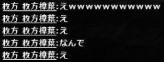 b0236120_22473578.jpg