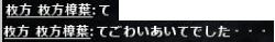 b0236120_23151535.jpg