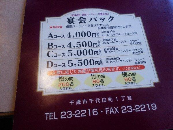 b0128821_17441057.jpg