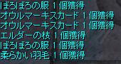 f0089123_01185876.jpg