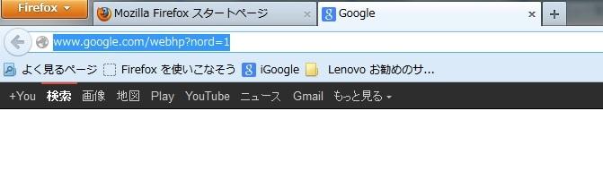 b0215826_11185347.jpg
