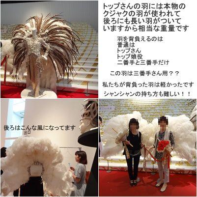 宝塚100年展 & メリケン波止場_a0084343_9514278.jpg