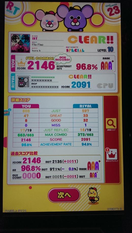 f0019846_623420.jpg