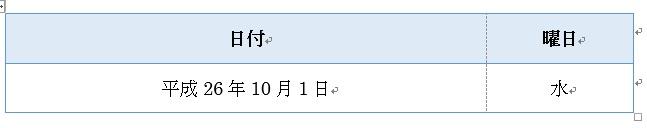 b0186959_1110356.jpg
