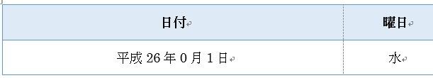 b0186959_1115361.jpg