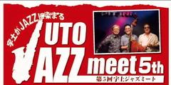 5th Uto Jazz Meet 司会・松村聖華さんの紹介_f0358164_09330381.jpg