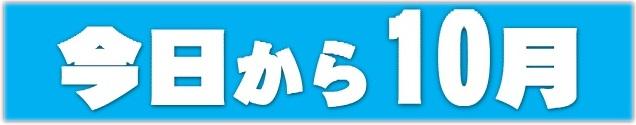 f0214467_8373966.jpg