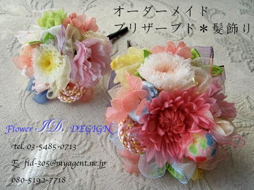 f0007380_1454581.jpg