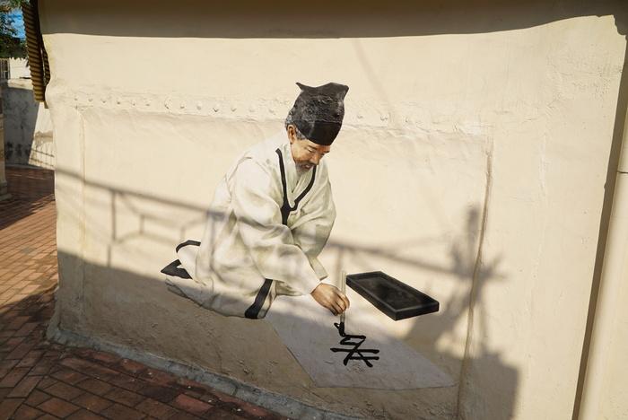 初心者的大邱(テグ)の旅 その3 亀岩書院(クアムソウォン) でほっと一息。_a0223786_14552622.jpg