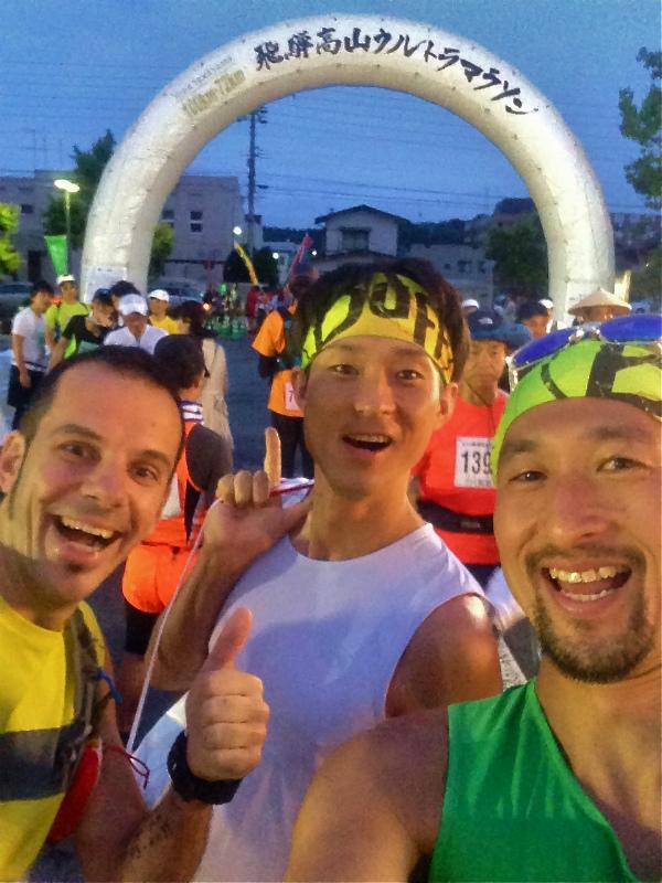 飛騨高山ウルトラマラソン100km 2014/06/08_b0220886_16352045.jpg