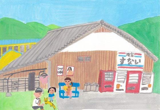 広島・山口旅絵日記(1)_d0259392_1554169.jpg