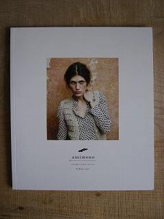 新刊紹介&マリアンネさんの作品展_f0117399_12364585.jpg