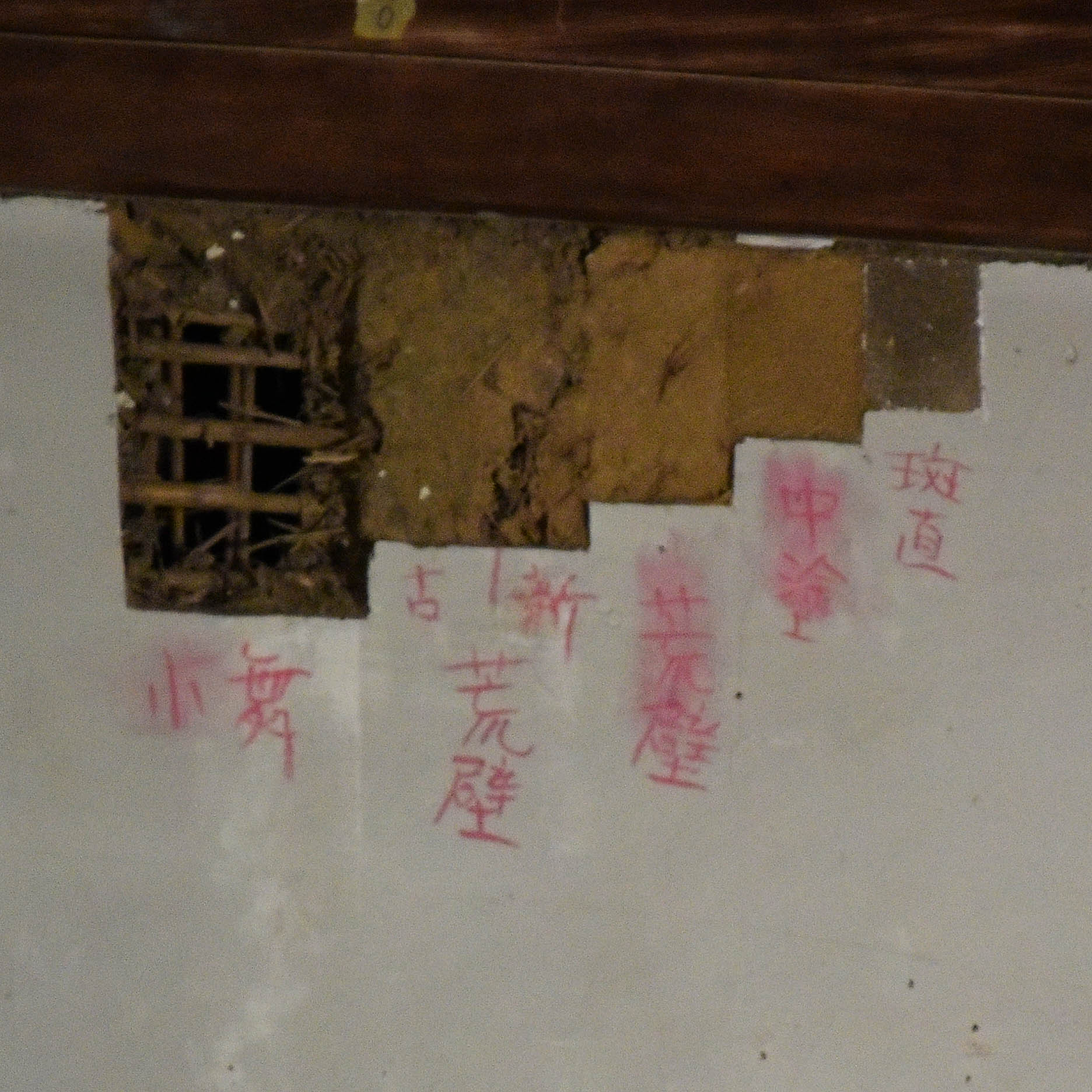 松江城内の擬洋風建築「興雲閣」とモダン建築 01_f0099102_1142436.jpg