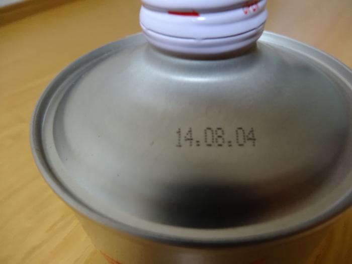 f0324009_19594911.jpg