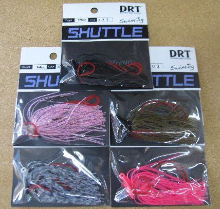 DRT-DIVISION シャトル 1/4oz 5色補充再入荷_a0153216_22235975.jpg