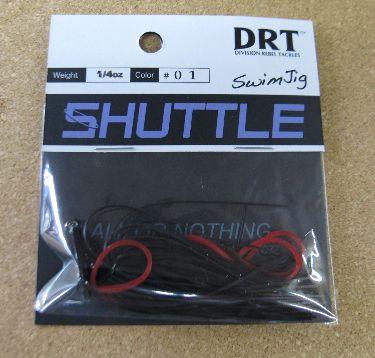 DRT-DIVISION シャトル 1/4oz 5色補充再入荷_a0153216_2224511.jpg