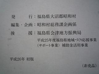 c0189218_7591541.jpg