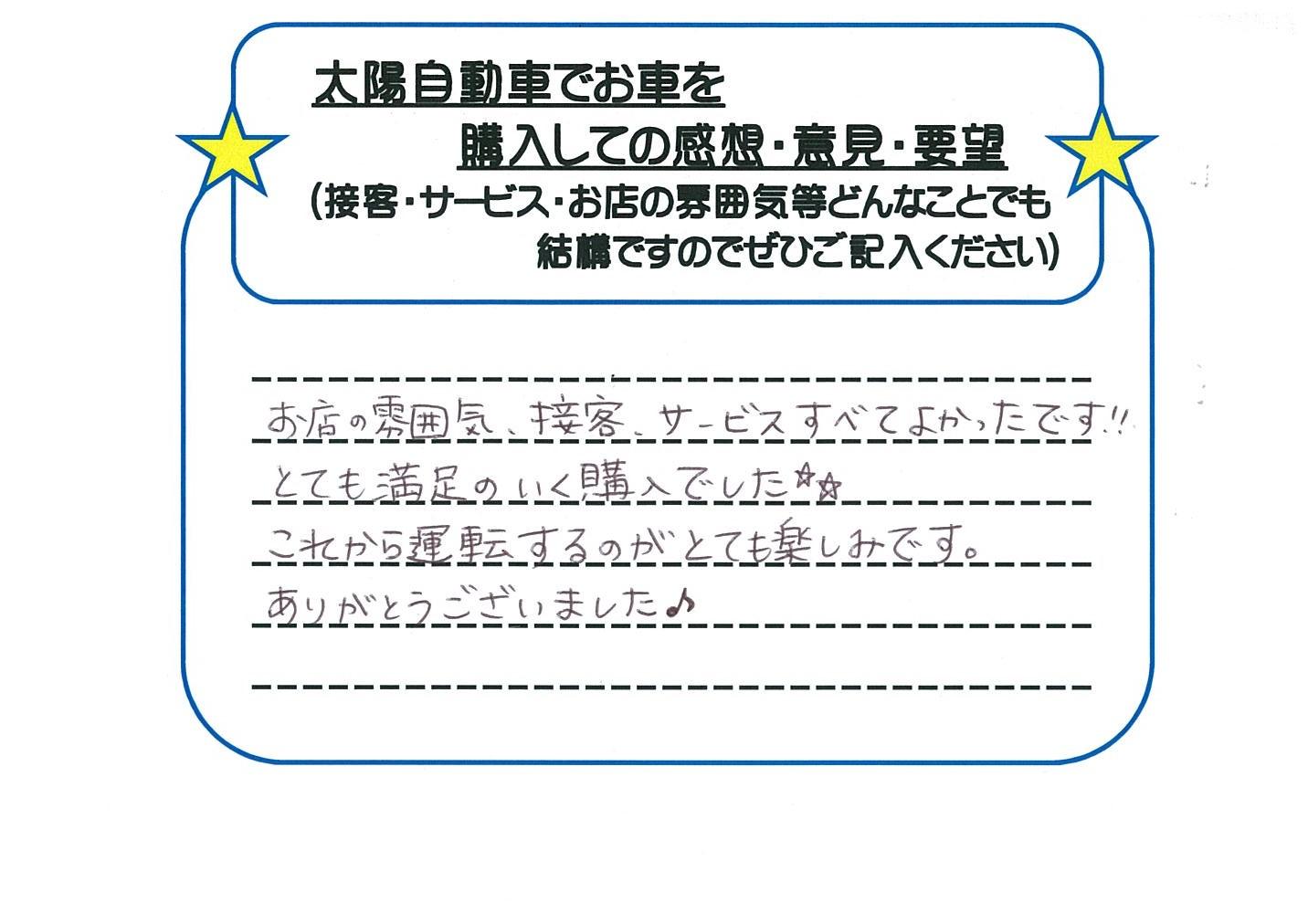b0290122_18181637.jpg