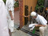 集中豪雨から住民の命と財産を守るための防災対策を求めて一般質問_c0133422_23321646.jpg