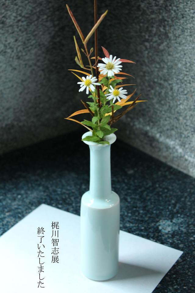 梶川智志  うつわ展 終了_c0237627_2013523.jpg