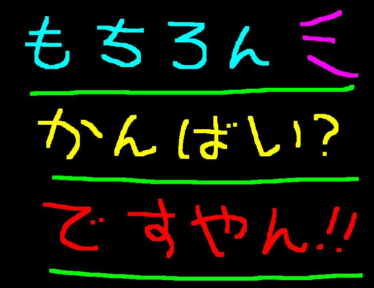f0056935_19335969.jpg