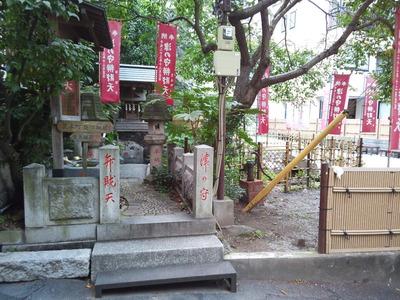 【写真】四谷〜荒木町〜坂町界隈 2_b0136144_458359.jpg