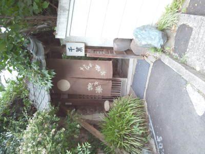 【写真】四谷〜荒木町〜坂町界隈 2_b0136144_4583964.jpg