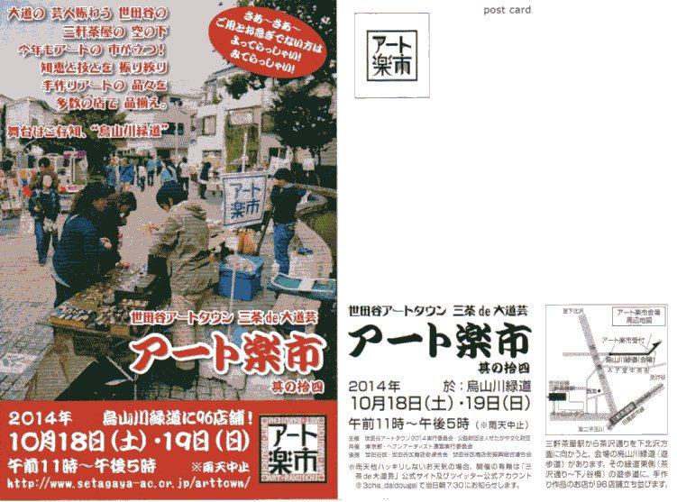 f0153946_19430949.jpg