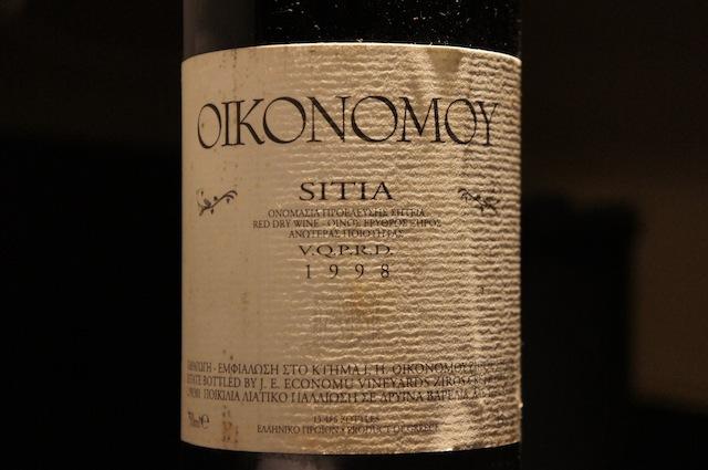 本日のグラスワイン&もろもろ_a0114049_14424015.jpg
