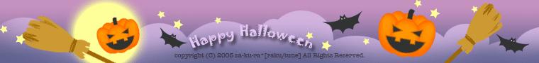 2014-10-28 Tue : みんなで楽しもう!ハロウィン!_f0340153_657452.png
