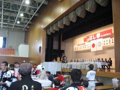 日本酒の日_f0006356_10115841.jpg