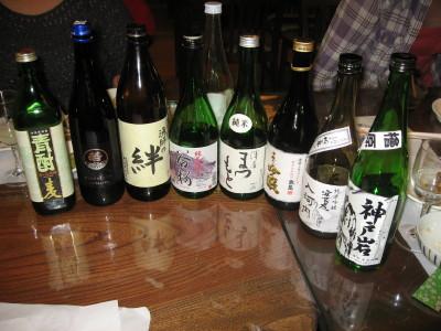 日本酒の日_f0006356_10131790.jpg