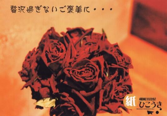 縁_b0129362_10432426.jpg