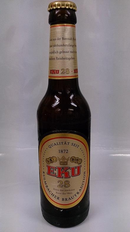 ドイツビール入荷しました!_c0248464_18382519.jpg