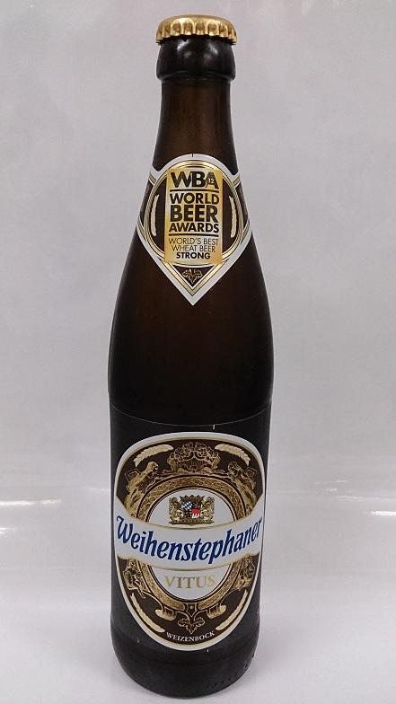 ドイツビール入荷しました!_c0248464_18431071.jpg