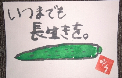 b0124466_20104999.jpg