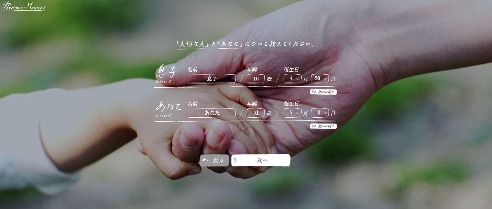 f0201170_20155514.jpg