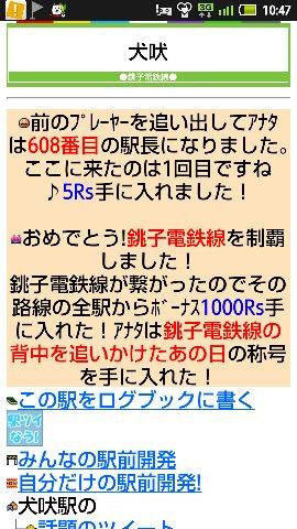 d0187275_1956415.jpg