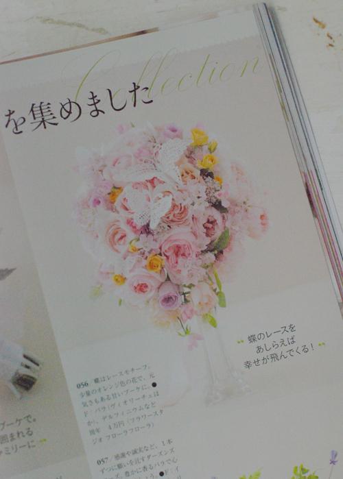 花時間ウェディングvol.4 ブーケ、装花、ウェディングアイテム掲載いただいています_a0115684_10212639.jpg