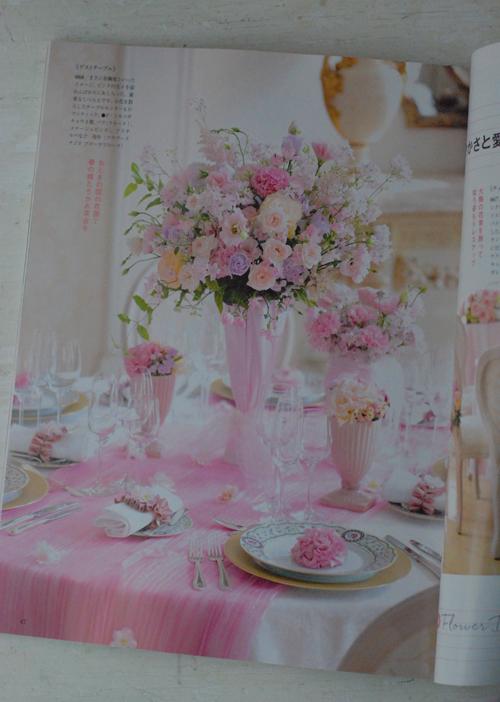 花時間ウェディングvol.4 ブーケ、装花、ウェディングアイテム掲載いただいています_a0115684_10273856.jpg