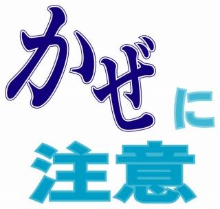 f0118184_16213527.jpg
