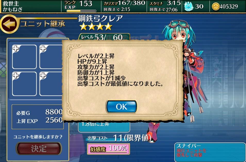 b0192497_19000271.jpg